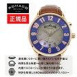 【ROMAGO】ロマゴ ヌメレーションシリーズ Numeration series 内蔵イルミネーション メンズ 腕時計 ブラウン RM068-0053ST-RGBR