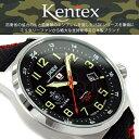 ケンテックス Kentex JSDF ソーラースタンダード Solar Standard 防衛省腕時計 海上自衛隊 ブラック レッド ソーラー電池 充電 ナイロンベルト 高機能 S715M-03 ネコポス不可 【あす楽】