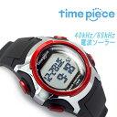 【商品動画あり】TPW-001RD time piece ソーラー 電波 メンズ レディース ユニセックス デジタル 腕時計 デュアルパワー アラーム付