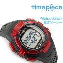【商品動画あり】TPW-002RD time piece ソーラー 電波 メンズ レディース ユニセックス デジタル 腕時計 デュアルパワー アラーム付