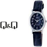 シチズン CITIZEN Q&Q キューキュー スタンダード レディース 腕時計 ネイビー × ブルー VZ89-305