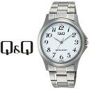 シチズン CITIZEN Q&Q キューキュー センティニ 電池寿命10年 メンズ 腕時計 ホワイト × シルバー W378-204