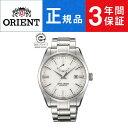 【Orient】オリエント ロイヤルオリエント Royal Orient パワーリザーブ シリアルNo.入り 自動巻 手巻き付 メンズ 腕時計 シルバー文字盤 シルバー WE0041EK
