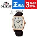 Orient オリエント オリエントスター エレガントクラッシック Orient Star 自動巻 手巻き付 メンズ 腕時計 ホワイト文字盤 WZ0031AE