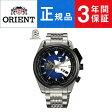 【Orient】オリエント オリエントスター レトロフューチャー ギターモデル Orient Star 自動巻 手巻き付 メンズ 腕時計 ブルー文字盤 シルバー WZ0161DA
