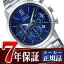 楽天1MORE(ワンモア)【SEIKO WIRED PAIR STYLE】セイコー ワイアード ペアスタイル クオーツ 腕時計 メンズ ブルー AGAT413