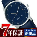 手表 - 【agnes b.】アニエスベー 腕時計 メンズ レディース マルチェロ Marcello FBRK999