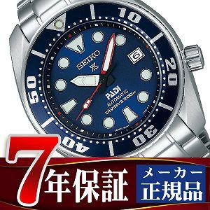 【SEIKO PROSPEX】セイコー プロスペックス ダイバースキューバ PADI コラボ 限定モデル ダイバーズウォッチ メカニカル 自動巻き 腕時計 メンズ ブルー SBDC049