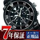 【7年保証】【正規品】【送料無料】 SBDL035 セイコー プロスペックス ダイバースキューバ LOWERCASE ダイバーズウォッチ ソーラー クロノグラフ 腕時計