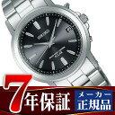 【SEIKO SPIRIT】セイコー スピリット 電波 ソーラー 電波時計 腕時計 メンズ ペアウォッチ ブラック SBTM169
