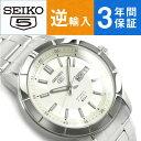【逆輸入 SEIKO5】自動巻き機械式 メンズ 腕時計 ホワイトシルバーダイアル ステンレスベルト SNKN51K1【当店でのサイズ調整不可商品】【AYC】