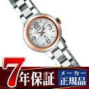 【7年保証】【正規品】【送料無料】SSVR126 セイコー ルキア SEIKO LUKIA ソーラー 腕時計 レディース 綾瀬はるかイメージキャラクター