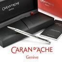 【CARAN d'ACHE】カランダッシュ Ecridor Collection エクリドール コレクション Chevron シェブロン ボールペン シルバー&ロジウムプ..