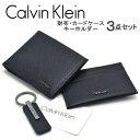 ショッピングETC 【Calvin Klein】カルバンクライン レザー3点セット 二つ折り財布 カードケース キーホルダー ネイビー 7943-NV-3SET【あす楽】