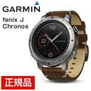 GARMIN емб╝е▀еє fenix J Chronos епеэе╬е╣ евб╝е╨еє ABC+GPS╡б╟╜+╕ў│╪╝░┐┤╟я╖╫┼ы║▄ ┼╨╗│бжещеєбже╨едепбже╣едерд╩д╔е▐еые┴е╣е▌б╝е─┬╨▒■ е╣е▐б╝е╚ежейе├е┴ 010-01957-41