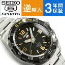 【日本製 逆輸入 SEIKO5 SPORTS】セイコー5スポーツ 自動巻き 手巻き付き機械式 メンズ 腕時計 ダークグレーダイアル シルバーステンレスベルト SRPB83J1【AYC】