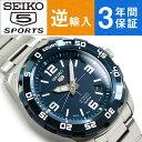【日本製 逆輸入 SEIKO5 SPORTS】セイコー5スポーツ 自動巻き 手巻き付き機械式 メンズ 腕時計 ネイビーダイアル シルバーステンレスベルト SRPB85J1【AYC】