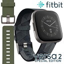 Fitbit VERSA2 е╒еге├е╚е╙е├е╚ е╨б╝е╡2 еце╦е╗е├епе╣ е╣е▐б╝е╚ежейе├е┴ FB507GYGY