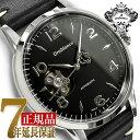【Orobianco】オロビアンコ EVOLUZIONE エヴォルツィオーネ 手巻き付き自動巻き 機械式腕時計 メンズ腕時計 ブラック×シルバー レザーベルト OR-0076-3