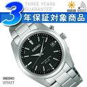 SEIKO SPIRIT セイコー スピリット メンズ腕時計 世界3エリア対応ソーラー電波時計 SBTM159