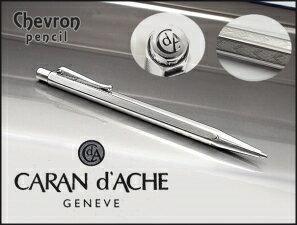カランダッシュエクリドールコレクションシェブロンペンシル 0.7mm silver & rhodium plate /CARAN d'ACHE 0004-286