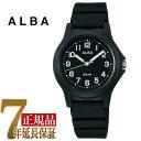 セイコー アルバ SEIKO ALBA クオーツ キッズ 腕時計 AQQK404