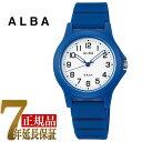 セイコー アルバ SEIKO ALBA クオーツ キッズ 腕時計 AQQK405
