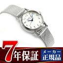 手表 - 【agnes b.】アニエスベー ソーラー 腕時計 ペアモデル レディース マルチェロ FBSD944