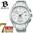 セイコー ブライツ SEIKO BRIGHTZ ソーラー 電波 ワールドタイム チタン メンズ 腕時計 SAGA283
