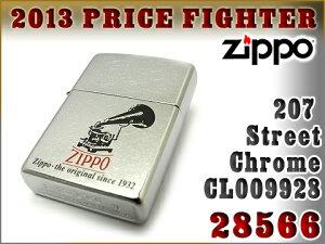 【ZIPPO】ジッポオイルライター片面加工207ストリートクローム28566ZIP-28566