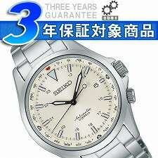 Seiko mechanical mens automatic winding hand bird nesting mens watch SARG001