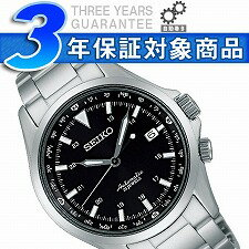 Men's watch SARG003 with the SEIKO mechanical men self-winding watch rolling by hand