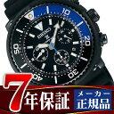 【SEIKO PROSPEX】セイコー プロスペックス ダイバースキューバ LOWERCASE プロデュース 2017 限定モデル ソーラー クロノグラフ 腕時計 メンズ SBDL045【あす楽】