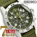 セイコー 腕時計 SEIKO メンズ 逆輸入セイコー ミリタリー SND377 SND377P2 クロノグラフ 腕時計 クオーツ 電池式 男性用 防水 海外モデル 正規品 7年保証 男性用 メンズウォッチ メッシュベルト グリーン SND377P
