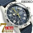 セイコー 腕時計 SEIKO メンズ 逆輸入セイコー ミリタリー SND379 SND379P2 クロノグラフ 腕時計 クオーツ 電池式 男性用 防水 海外モデル 正規品 3年保証 男性用 メンズウォッチ メッシュベルト ブルー SND379P