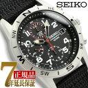 セイコー 腕時計 SEIKO メンズ 逆輸入セイコー ミリタリー SND399 SND399P1 クロノグラフ 腕時計 クオーツ 電池式 男性用 防水 海外モデル 正規品 7年保証 男性用 メンズウォッチ メッシュベルト ブラック SND399P