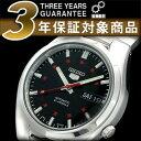 【逆輸入SEIKO5】セイコー5 メンズ自動巻き腕時計 ブラックダイアル ステンレスベルト SNK617K1
