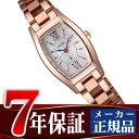 【SEIKO LUKIA】セイコー ルキア ソーラー 腕時計 レディース SSVR132