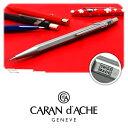 CARAN d'ACHE カランダッシュ 849シャープペンシル 0.7mm シルバー アルミニウム&ロジウムプレート 0844-005(高級ブランドギフトプレ..
