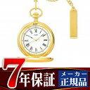 【SEIKO ALBA】セイコー アルバ SUCCES サクセス 懐中時計 AABW148
