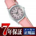 【SEIKO ALBA】セイコー アルバ ソーラー レディース 腕時計 ペアモデル AEGD560