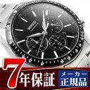【7年保証】セイコー SEIKO ワイアード WIRED ニュースタンダード NEW STANDARD クオーツ クロノグラフ メンズ 腕時計 AGAT401