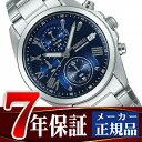 Watches - 【SEIKO WIRED】セイコー ワイアード PAIR STYLE ペアスタイル クォーツ クロノグラフ メンズ 腕時計 AGAT405