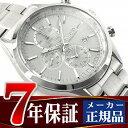 【7年保証】【送料無料】【正規品】 AGAV120 セイコー ワイアード SEIKO WIRED 腕時計 メンズ ニュースタンダードモデル クロノグラフ