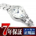 【7年保証】【送料無料】【正規品】 AGED078 セイコー ワイアードエフ SEIKO WIRED f ソーラー 腕時計 レディース