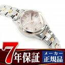 【7年保証】【送料無料】【正規品】 AGED079 セイコー ワイアードエフ SEIKO WIRED f ソーラー 腕時計 レディース