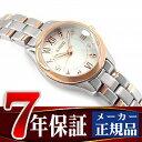 【7年保証】【送料無料】【正規品】 セイコー SEIKO ワイアードエフ WIRED f PAIR STYLE ペアスタイル クォーツ レディース 腕時計