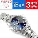 【3年保証】【送料無料】【正規品】 セイコー SEIKO ワイアードエフ WIRED f PAIR STYLE ペアスタイル クォーツ レディース 腕時計