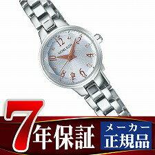【MICHEL KLEIN】ミッシェルクラン クオーツ レディース 腕時計 正規品 AJCK080 【7年保証】【送料無料】ミッシェルクラン AJCK080