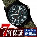 【7年保証】【正規品】SEIKO セイコー ALBA アルバ レディース腕時計 APDS067